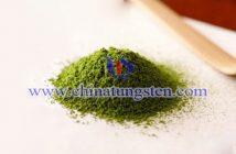 nano tungsten trioxide powder Chinatungsten picture