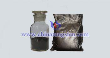 spherical nano tungsten carbide powder picture