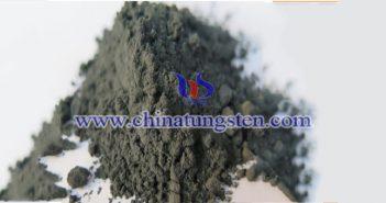 super active tungsten powder picture