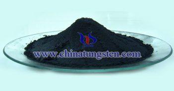 superfine spherical tungsten carbide powder picture