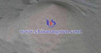 tungsten aluminum powder picture