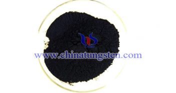 tungsten blue oxide Chinatungsten picture