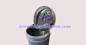 tungsten slurry picture