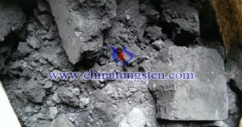 waste tungsten powder picture