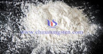 ammonium paratungstate hexahydrate picture