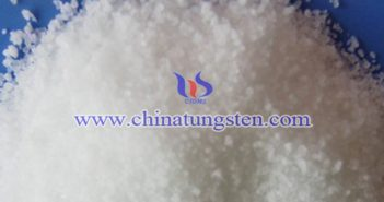 chemically pure sodium tungstate picture