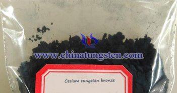high-purity cesium tungsten bronze nanopowder Chinatungsten picture