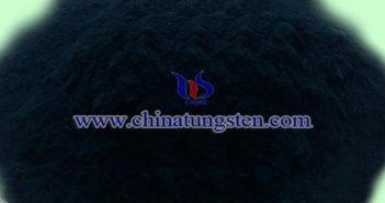 hydrogen tungsten bronze picture