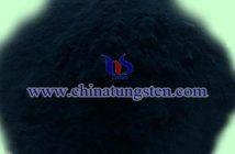 potassium cesium tungsten bronze picture