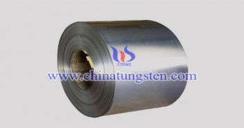 tungsten alloy film picture