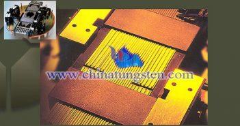 tungsten alloy multileaf collimator picture