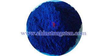 near infrared shielding material cesium tungsten bronze nano powder image