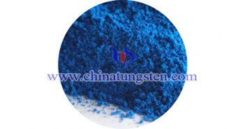 near infrared shielding material nano cesium tungstate powder image