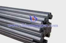 tungsten alloy wear bar picture