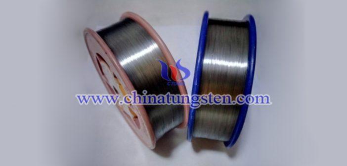 ultrathin tungsten wire image