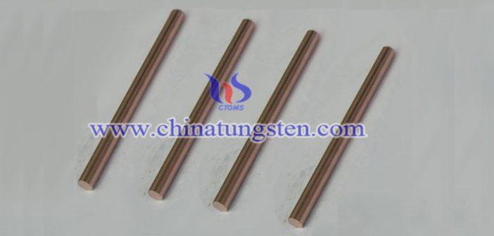 tungsten copper rod image