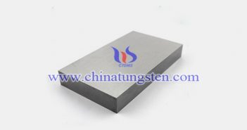105x105x60mm tungsten alloy block picture