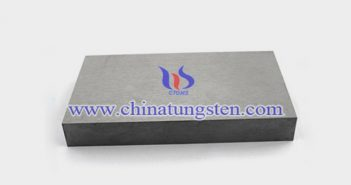 70x50x35mm tungsten alloy block picture
