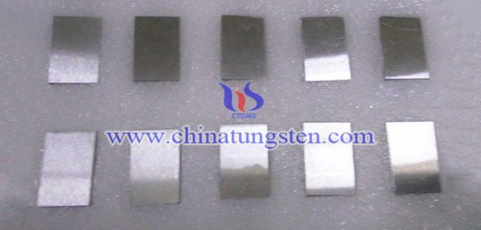 92.5W-5.4Ni-2.1Fe tungsten alloy block picture