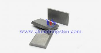 95W-3.5Ni-1.5Fe tungsten alloy block picture