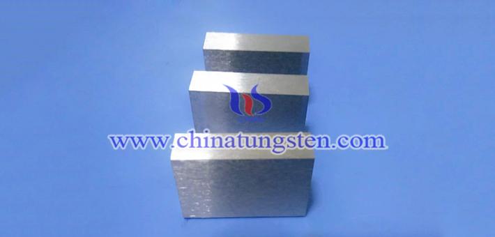 95W-3.6Ni-1.4Fe tungsten alloy block picture