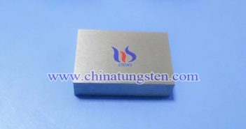 95W-3Ni-2Fe tungsten alloy block picture
