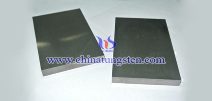 W232E tungsten alloy block picture