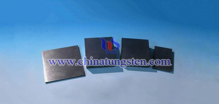 W232H tungsten alloy block picture