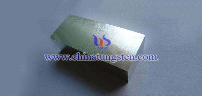 W253H tungsten alloy block picture