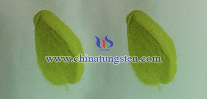tungsten oxide applied for thermal insulation dispersion liquid image