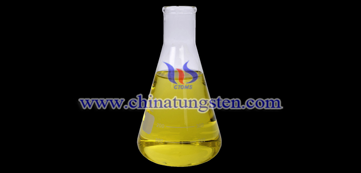 tungsten oxide applied for thermal insulation dispersion picture
