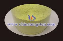 tungsten oxide nanopowder applied for heat insulating window glass Chinatungsten image