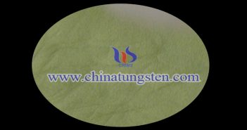 tungsten oxide nanopowder applied for heat insulation coating Chinatungsten image