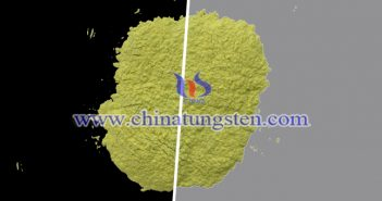 tungsten oxide nanopowder applied for thermal insulating glass Chinatungsten image