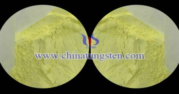 tungsten oxide nanopowder applied for thermal insulation film image
