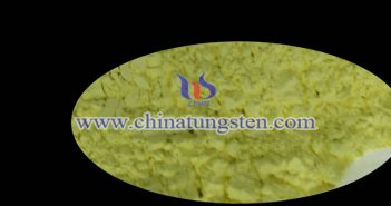 tungsten oxide nanopowder applied for thermal insulation paper image