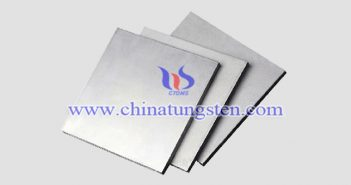 225x168x8mm tungsten alloy plate picture