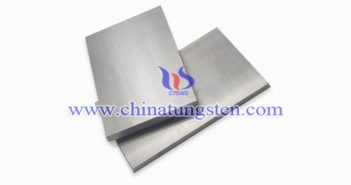 340x210x36mm tungsten alloy plate picture