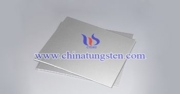 480x239x64mm tungsten alloy plate picture