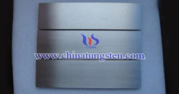 569x390x102mm tungsten alloy plate picture