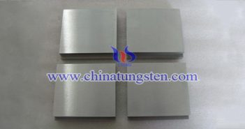 58x32x2mm tungsten alloy plate picture