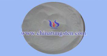 APT for preparing nanometer blue tungsten oxide picture