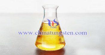 Tungsten Ore Flotation Organic inhibitor image