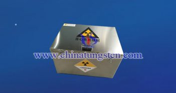 tungsten radiation protection box picture