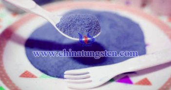 blue tungsten oxide nanopowder applied for transparent thermal insulation window film image