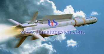 military tungsten alloy gas vane picture