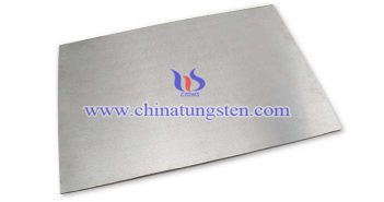 tungsten carbide plate picture