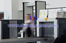 tungsten polymer security curtain picture