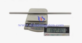15x15x550mm tungsten alloy bar picture