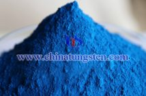 cesium tungsten oxide nano powder applied for transparent thermal insulation material image